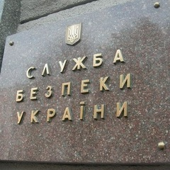 За підтримку бойовиків «ЛНР» був затриманий бізнесмен
