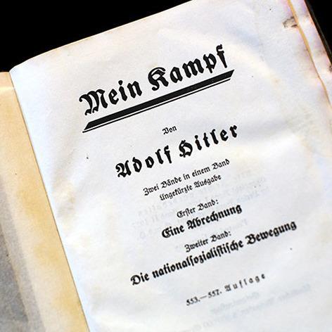 «Mein Kampf» хочуть включити в шкільну програму в Німеччині