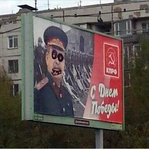 У Росії на рекламному щиті Сталіну домалювали окуляри й бороду