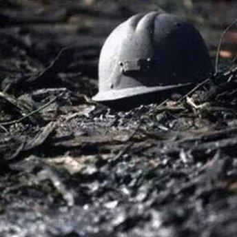 В ОБСЄ назвали точну кількість загиблих на шахті на Луганщині