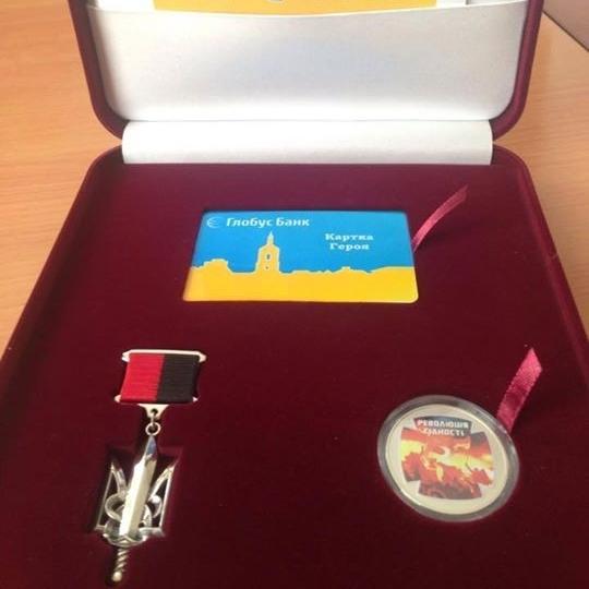 У Києві вручили орден 23 народним героям