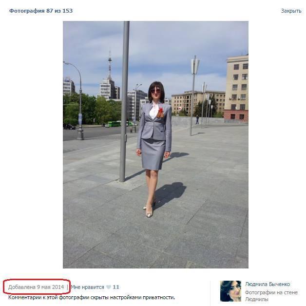 Голова Донеччини пообіцяв перевірити працівницю ОДА, яка носить георгіївську ленту