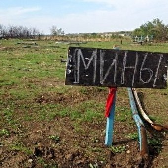 Терористи «ДНР» підірвалися на власному мінному полі