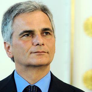 Канцлер Австрії оголосив про відставку