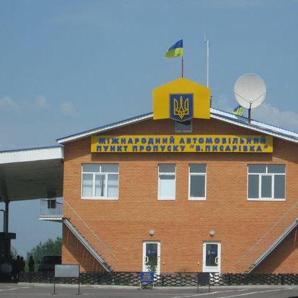 Росіянин пішки прийшов до України просити політичний притулок