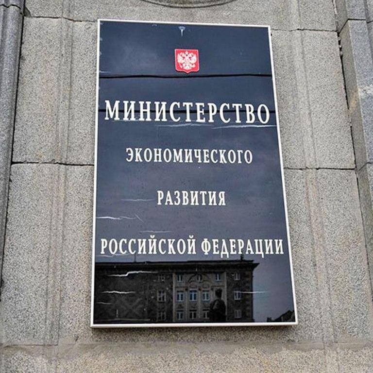 Вихід є: у Росії для подолання кризи пропонують знизити доходи людей