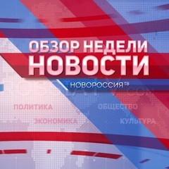 Радник міністра оприлюднив особисті дані пропагандистів «ДНР»