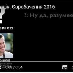 Руслана опублікувала розмову з провокатором, який прагне дискредитувати Україну на Євробаченні