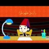 Небезпечна абетка: «Ісламська держава» випустила дитячий додаток для смартфонів