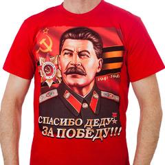 Під Єрусалимом араби у футболках зі Сталіном побили ветеранів Другої світової війни