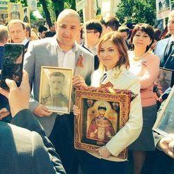 Радник президента Росії пригрозив Поклонській карною справою