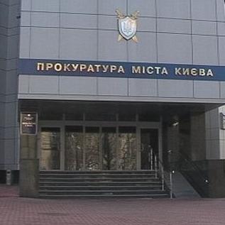 Прокуратура зацікавилася оприлюдненням даних журналістів на сайті «Миротворець»