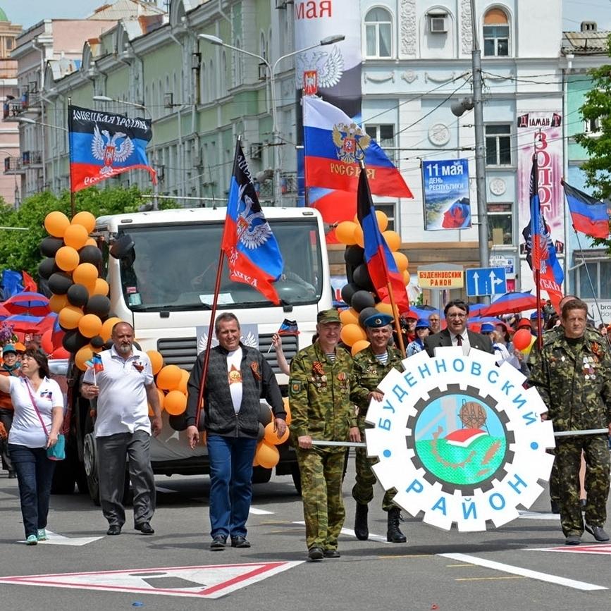 У «ДНР» урочисто святкують другу річницю референдуму (фото, відео)