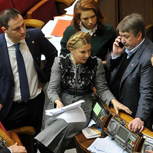 «Батьківщина» проголосує за призначення Луценка Генпрокурором