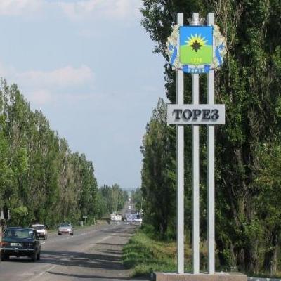 Депутати переіменували 75 міст, які знаходяться на окупованій території