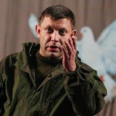 Захарченко розповів, що незабаром українці переселятимуться до «ДНР»