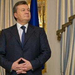 Рада розблокувала заочне розслідування проти Януковича