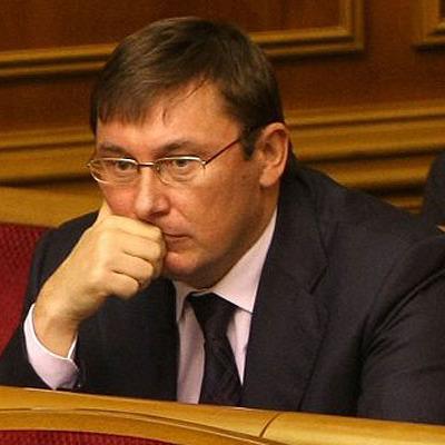 Луценко залишився без мандата