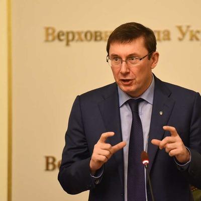 Луценко вже визначився із заступниками