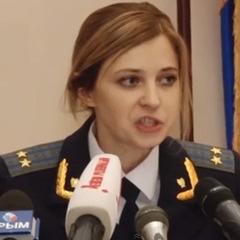 Поклонська вимагає повністю заблокувати сайт «Крим.Реалії»