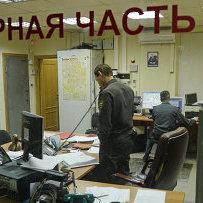 Поліція затримала 50 учасників масової бійки в Москві