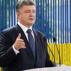 У День пам'яті жертв політичних репресій Президент висловися щодо декомунізації