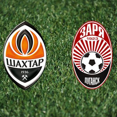 «Заря» обіграла «Шахтар» у фіналі 26 туру чемпіонату України