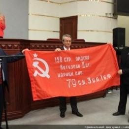 У «ДНР» заборонили комуністичну партію