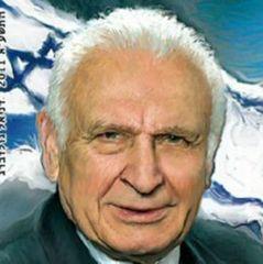 100 років тому у Києві народився майбутній президент Ізраїлю