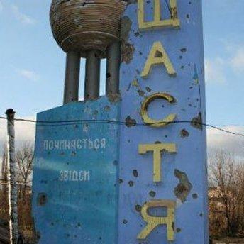 Журналісти повідомили про плани бойовиків на Луганщині