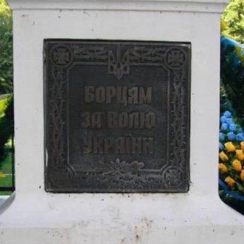 У Польщі познущалися над могилами УПА