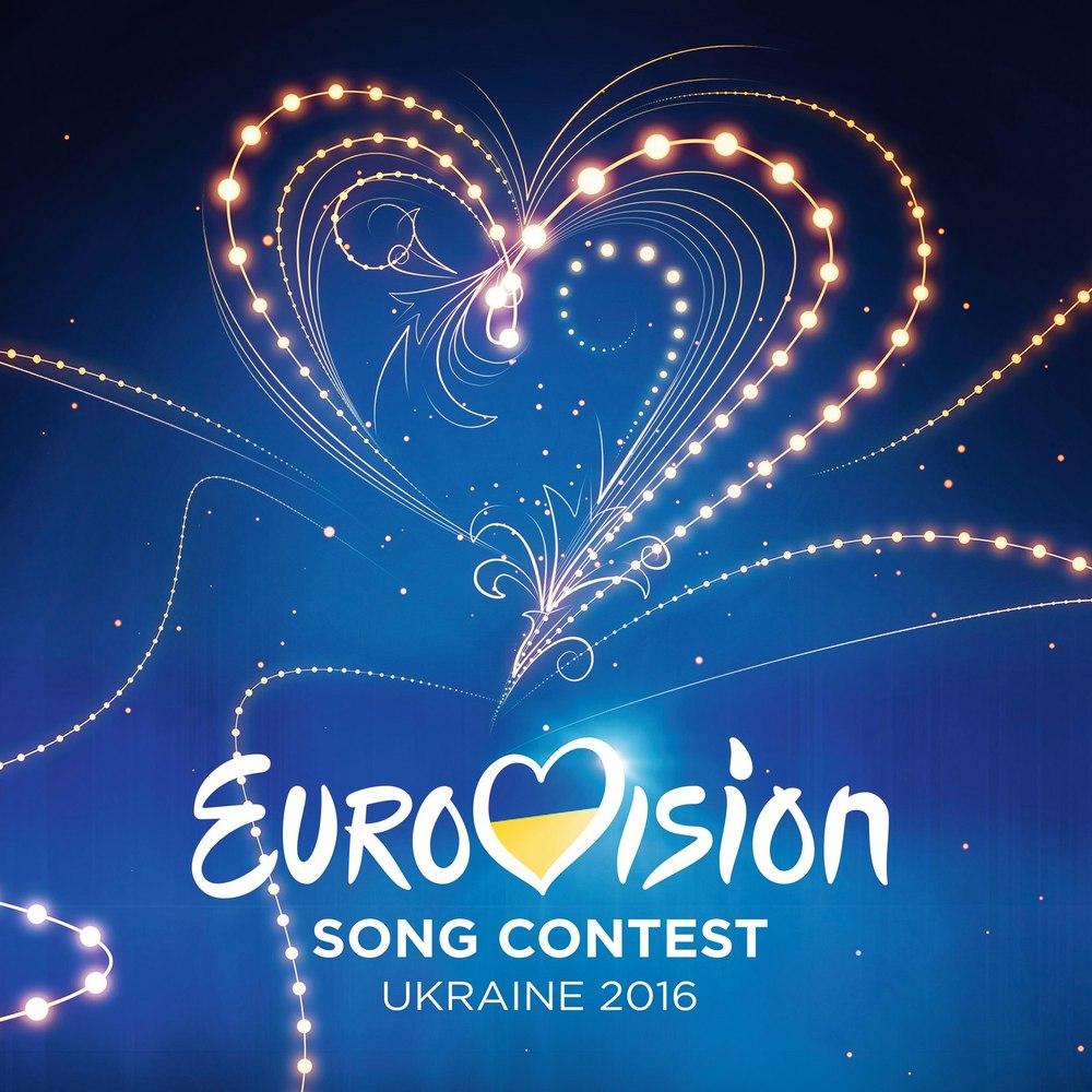 «Євробачення-2017» в Україні може побити рекорд конкурсу