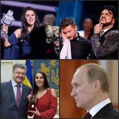 Політичні війни «Євробачення 2016»