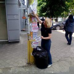 Дніпропетровці не поїдуть у Крим