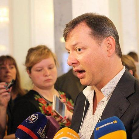 Ляшко: Порошенко вже вивів 4 млн євро за кордон