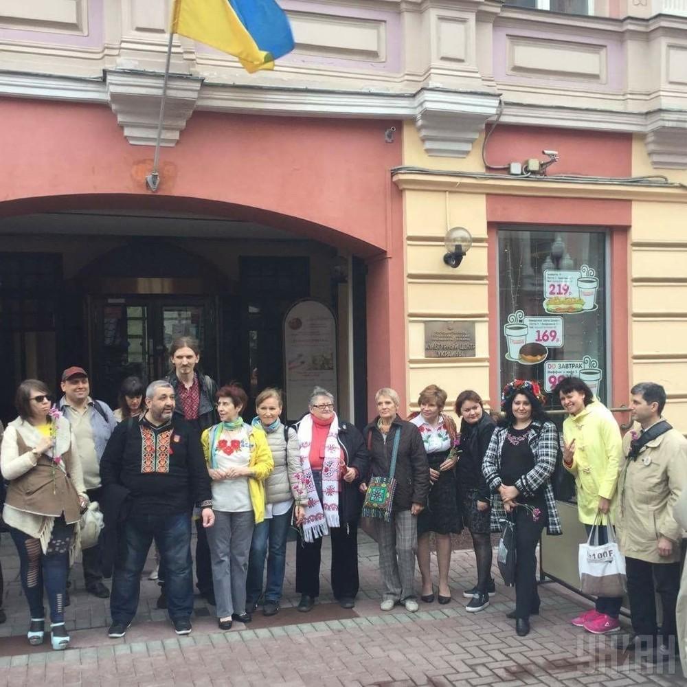У Москві відсвяткували День вишиванки (фото)
