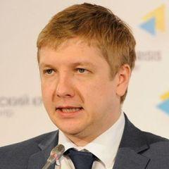 ГПУ відкрила карну справу проти голови «Нафтогазу»