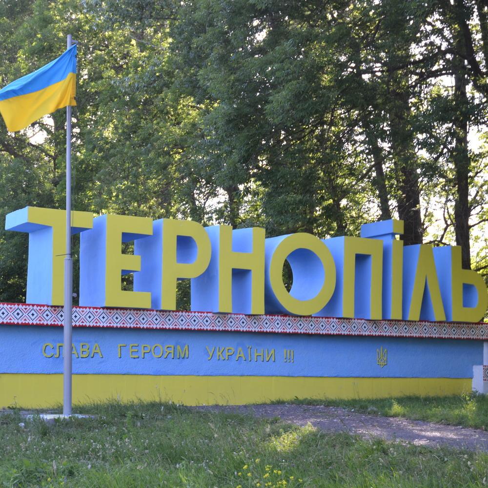 У громадських місцях Тернополя не лунатиме російська музика