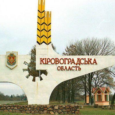 Захопилися: депутати перейменували село на Кіровоградщині двічі