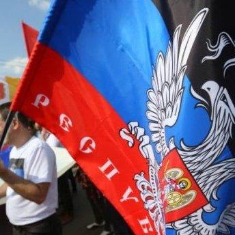 В Австрії планується антиукраїнський мітинг