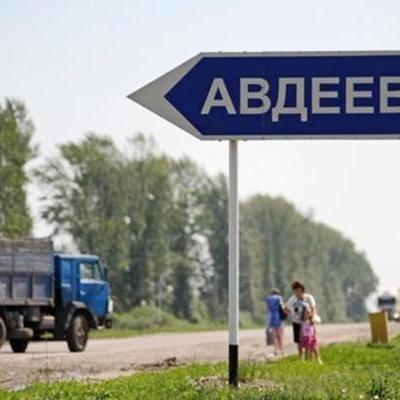 Спостерігачі ОБСЄ побачили, як обстрілювали Авдіївку