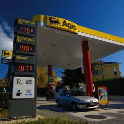 Заправки у Франції закриті через брак палива