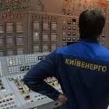 У Кличка обіцяють створити компанію-конкурента для «Київенерго» Ахметова