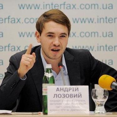 Андрія Лозового викликали до СБУ