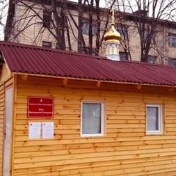 У Києві підпалили будівлю церкви Московського патріархату