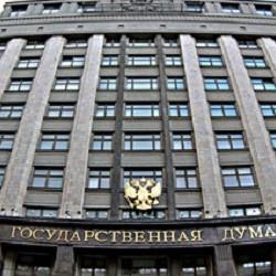 Депутати «Народної ради» «ЛНР» поїхали на стажування до Держдуми РФ