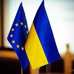 Україна отримає 20 млн євро на розвиток інфраструктури