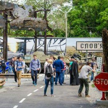 У Дніпрі розпочав роботу перший в Україні музей АТО (ФОТО)