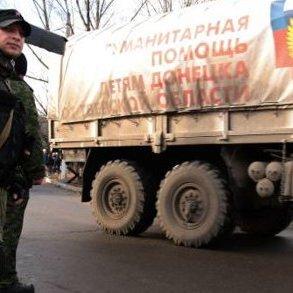 До України в'їхав черговий «гумконвой» з Росії