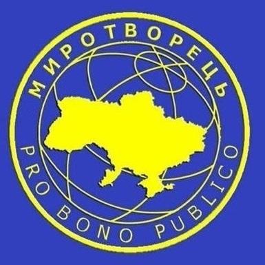 «Миротворець» видалив списки акредитованих у МЗС Росії журналістів